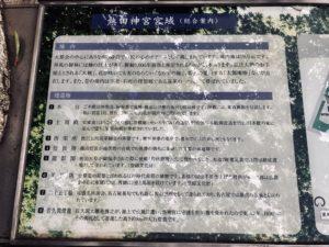 熱田神社の概要説明