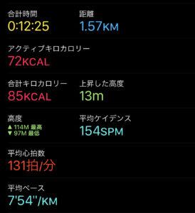 Nike Run Clubランニング結果画面2