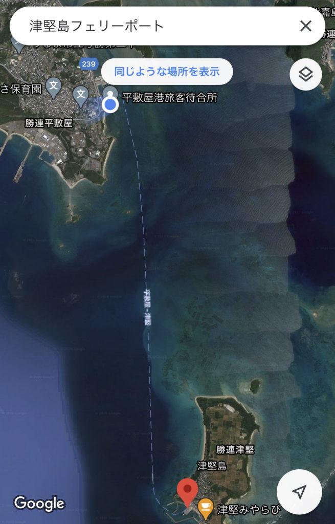 平敷屋港から津堅島フェリーポートへの所要時間はおよそ15分
