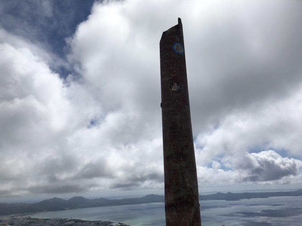 頂上の標柱