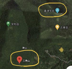 三角山と嘉津宇岳の位置関係